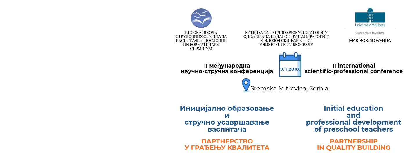 II међународна научно-стручна конференција - 9.11.2018.