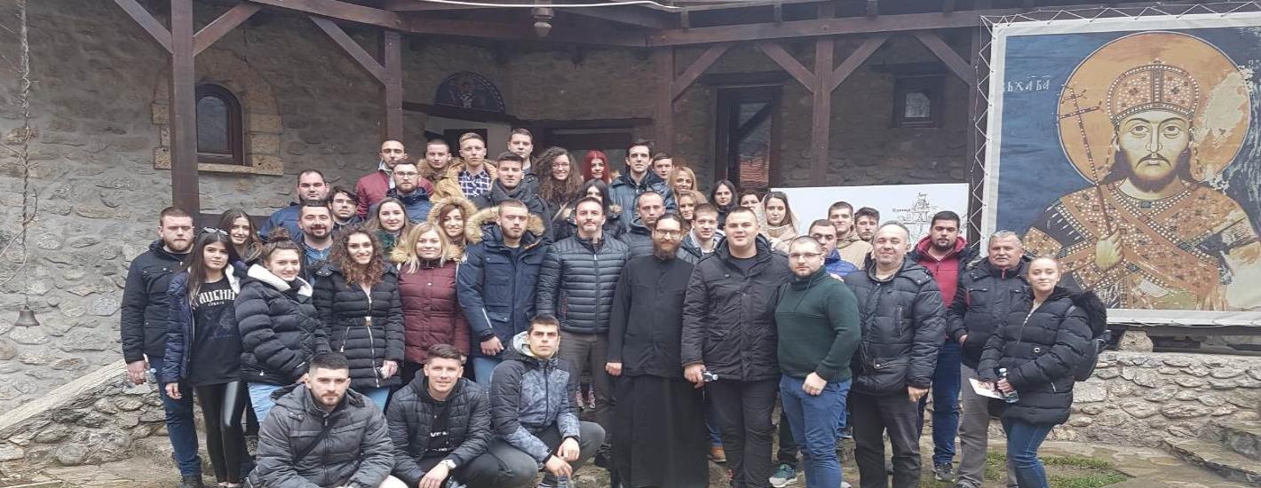 Студенти у радној посети Косову и Метохији