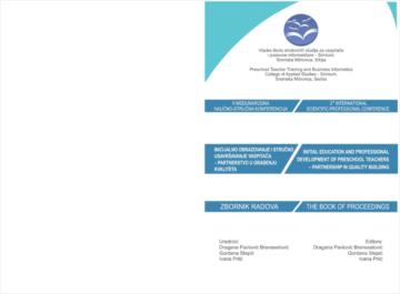 Зборник радова II међународне научно-стручне конференције