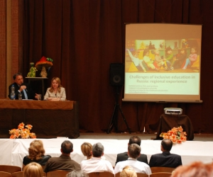 II научна конференција са међународним учешћем